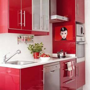 Кухонная фурнитура фото 21