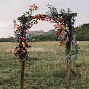 осенняя свадьба фото 08