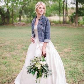 осенняя свадьба фото 53