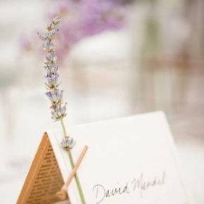 лавандовая свадьба фото 063